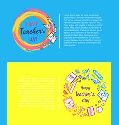 happy teachers day promo vector image vector image