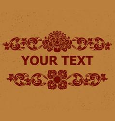 Kalamakara Text Decoration2 vector image vector image