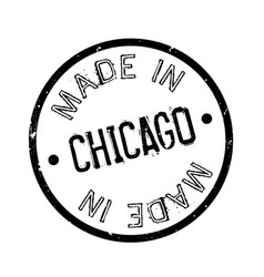 Made in chicago rubber stamp vector