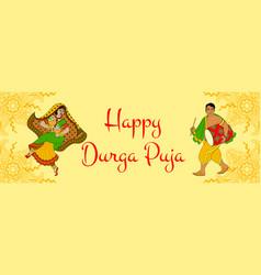 Durga puja greeting card vector