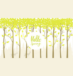 green trees spring vector image