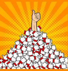 heap of likes metaphor pop art vector image