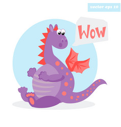 wow dragon vector image