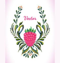 Hand painted raspberry vector