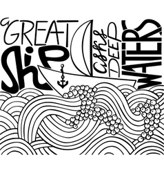 Sailing ship sketch vector