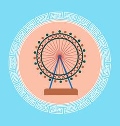 Observation wheel seoul landmark icon south korea vector
