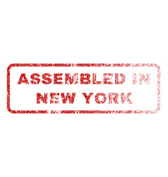 Assembled in new york rubber stamp vector