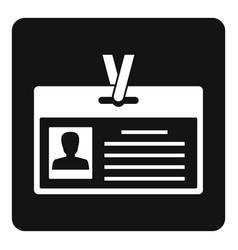 Identification card icon simple vector