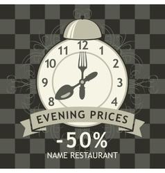 Advertising discount evening vector