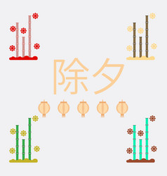 Chinese bamboo collection of vector