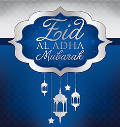 Eid al adha hanging lantern and stars card in vector