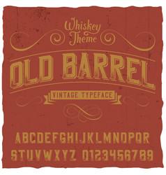 Old barrel poster vector