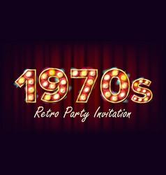 1970s retro party invitation 1970 style vector