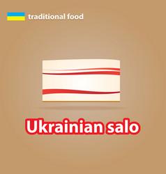 Ukrainian salo vector image