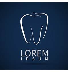 Tooth Icon white dental vector image