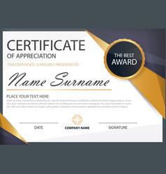 purple elegance horizontal certificate with vector image vector image