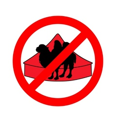 Bactrian camel in circus prohibited vector