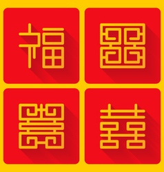 Chinese four blessing symbol square version vector