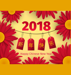 Chinese new year greeting card with flowers vector