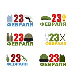 23 february set logo military helmets and vector