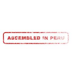 Assembled in peru rubber stamp vector