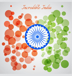 Symbol of india vector