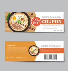 Japanese food coupon discount template flat design vector