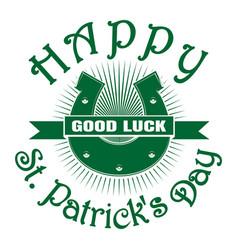 horseshoe good luck happy st patricks day vector image vector image
