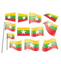 flag of Burma vector image vector image