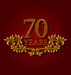Seventy years anniversary celebration patterned vector