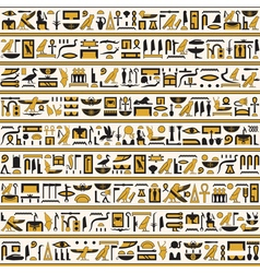 Egyptian hieroglyphs yellow black color seamless 2 vector image