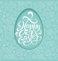 Happy easter lettering on blue seamless egg vector