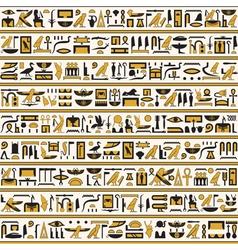 Egyptian hieroglyphs yellow black color seamless 2 vector