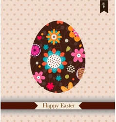 Easter greeting card with place for your text vector