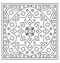 Ornament coloring page vector