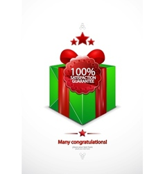 holiday poster with gift vector image