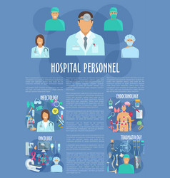 Hospital personnel doctors medical poster vector