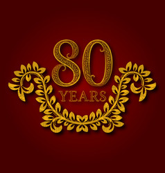 Eighty years anniversary celebration patterned vector
