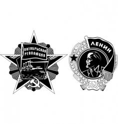 soviet awards vector image