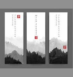 Banners with forest trees on mountains in fog vector