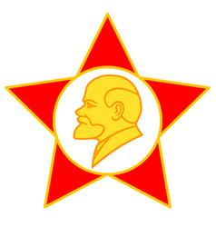Lenin on star vector