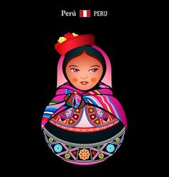 Matryoshka Peru vector image vector image
