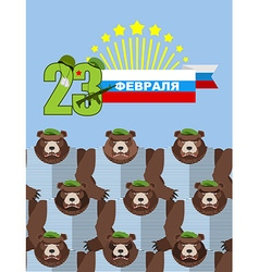 23 february national holiday in russia cheerful vector