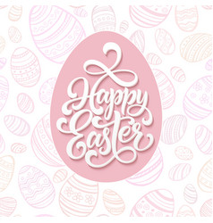 Happy easter lettering on pink seamless pattern vector
