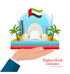 United arab emirates flat style concept vector