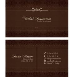 Decorative restaurant business card vector image