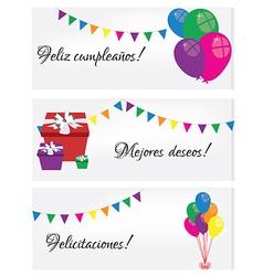 Postcard Happy Birthday vector image vector image