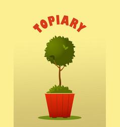Tree in a pot vector