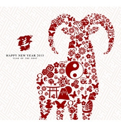 Happy chinese new year of the goat 2015 card vector
