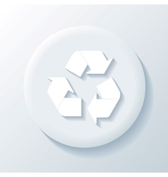 Recycling 3d paper icon vector